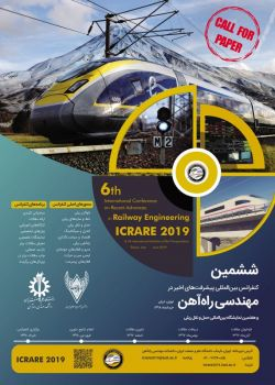ششمین کنفرانس بین المللی پیشرفتهای اخیر در مهندسی راه آهن، خرداد ۹۸