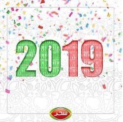 There is no ideal new year Unless you decide to make it a reflection of your values, desires, intentions and rules. Happy New Year!  هیچ سال نویی ایده آل نخواهد بود مگر اینکه تو تصمیم بگیری اون رو به بازتابی از ارزش ها، خواسته ها، علاقه ها و قوانین خودت تبدیل کنی