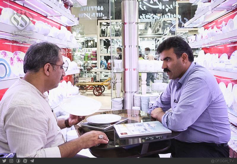 مجموعه مستند «ایرانیش» روایتی متفاوت از وضعیت تولیدکنندگان کالای ایرانی، برای پخش از شبکه افق آماده شده است. این مجموعه به تهیه کنندگی و کارگردانی روح الله رحیمی، در هر قسمت به سراغ یکی از صاحبان برند و تولیدکنندگان کالای داخلی می رود و طی گفت وگو با آنها، علاوه بر نمایش تصویری روشن از توانمندی ایرانی در صنایع مختلف، به مشکلات و موانع پیش روی آنها نیز می پردازد.