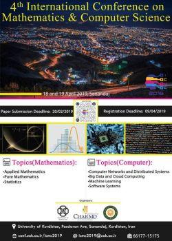 چهارمین کنفرانس بین المللی ریاضیات و علوم کامپیوتر، فروردین ۹۸