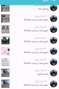 متشکرم ازحضورتون  @fariiinaz