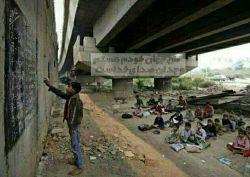 بهروز عظیمی پسری که زیر پل به کودکان یتیم خواندن و نوشتن یاد میدهد. این عکس باید کل فضای مجازی را پر کند. هر اشتراک مساوی با قدردانی و حمایت