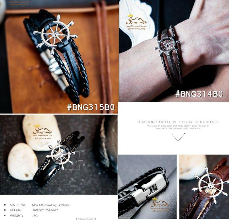 دستبند چرم مردانه / زنانه طرح سکانBNG315B0 79000 تومان براى سفارش میتوانید 24 ساعته در تلگرام به شماره 09120575212 پیام داده و یا از سایت www.Shemroniha.com خرید كنید.