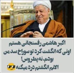 قابل توجه جناب آقای روحانی این یکی از قلم افتاد