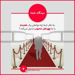 صفحه رسمی آی فیلم   @ifilmfarsi