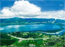 دریاچه چشمنواز #زریوار واقع در استان زیبای #کردستان  صفحه رسمی #آی_فیلم @ifilmtvfarsi