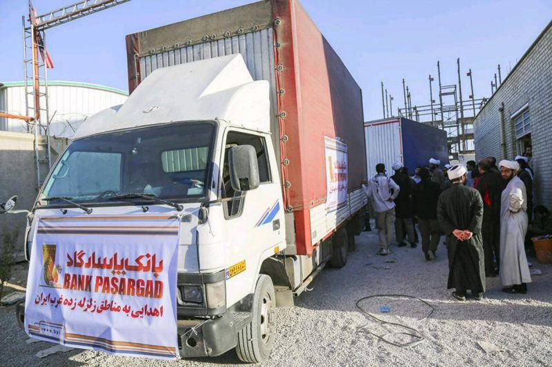 #خبر: جزئیات کمکهای بانکپاسارگاد و گروه مالی پاسارگاد، به هممیهنانمان در مناطق زلزلهزده کرمانشاه، با بهرهمندی از امکانات خود و همچنین کمکهای مردمی، تشریح شد. www.bpi.ir/news/view/769