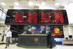 شاخص کل افزایش یافت/بازار شاخصهای سبز شاخص کل بورس اوراق بهادار تهران در پایان معاملات امروز دوشنبه ۲۴ دی ماه ۹۷ با افزایش ۲۰۲ واحدی به رقم ۱۶۴ هزار و ۶۹۶ واحد رسید. ادامه خبر در: http://www.paperandwood.com/Fa/NewsItem/?nID=7058