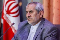 سه متهم پرونده کاغذ متواری شدند دادستان تهران، از متواری شدن سه متهم پرونده کاغذ خبر داد. ادامه خبر در: http://www.paperandwood.com/Fa/NewsItem/?nID=7057