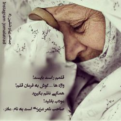 زری جونم...مادربزرگها همه در یک جایی از قصههایمان جا میمانند اما یاد و خاطرهشان در ذهن ما به نیکی باقی خواهد ماند. درگذشت مادربزرگ عزیزتو تسلیت میگم....انشاالله غم اخرت باشع خواهری...zhrw22