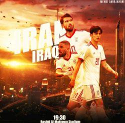 ایران عراق 19:30//پیش بینی کنید با گلزناش ☺️ 1-0 ایران، گل طارمی / تگ آزاد