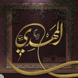 ❁﷽❁..ذکر روز جمعه{اَللّٰهُمَّ صَلِّ عَلٰی مُحَمَّدْ وَ آلِ مُحَمَّد وَ عَجِّلْ فَرَجَهُمْ..خدایا بر محمد و خاندانش درود  بفرست} السَّلامُ عَلیك یااَباصالِحَ المهدی(عج).. پروردگارا... برکتت را بر ما ارزانی فرما.. با هر دستی در زندگی ببخشید  با همان دست هم خواهیدگرفت.. گــــــاهــــی باید صبور باشیم که از میـان ِ بدترین روزهای زندگی عبور کنیم.. تا به بهترینهایش برسیم.. .. سلاااام صبح آدینه  تون بخیر جمعه تون بزیبایی دل مهربون تون..۹۷/۱۰/۲۸