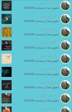 باتشکر از HASAN