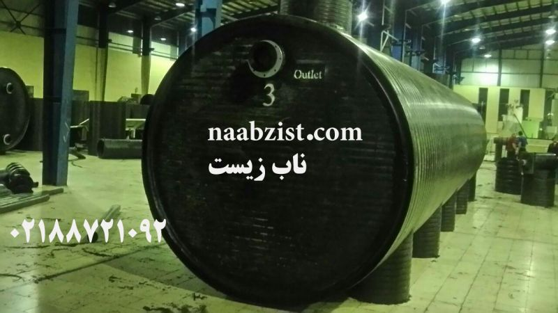 لوله خروجی سپتیک تانک