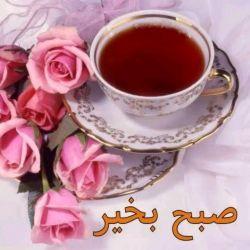 زندگی شیرین است مثل شیرینی یک روز قشنگ زندگی زیبایی است مثل زیبایی یک غنچه باز زندگی تک تک این ساعتهاست زندگی چرخش این عقربه هاست سلام.صبح شما بخیر.