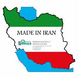ساخت ایران  گریتینگ مشبک سازان آریا www.gratingmsa.ir