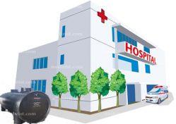 سپتیک تانک بیمارستان