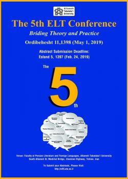 پنجمین همایش آموزش زبان انگلیسی، اردیبهشت ۹۸