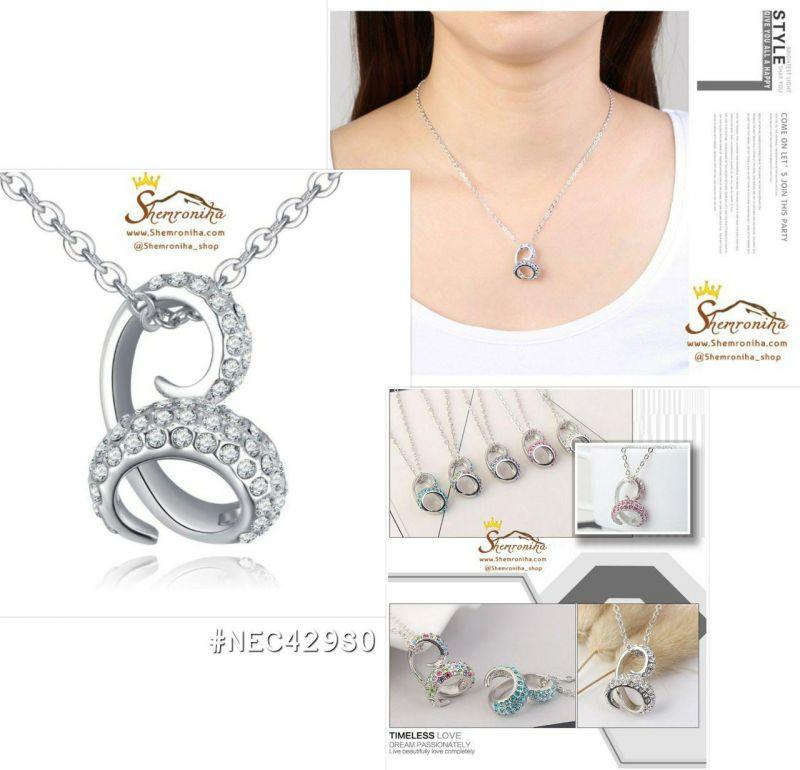 گردنبند قلبNEC429S0 158000 تومان براى سفارش میتوانید 24 ساعته در تلگرام به شماره 09120575212 پیام داده و یا از سایت www.Shemroniha.com خرید كنید.