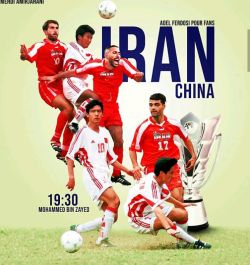 نتیجه دقیق بازی ایران چین؟؟ پیش بینی کنید،( نظر خودم:1-0میبریم،با گل آزمون یا طارمی)