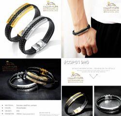 دستبند چرم مردانه طرح ورساچهBNG332G0  174000 تومان براى سفارش میتوانید 24 ساعته در تلگرام به شماره 09120575212 پیام داده و یا از سایت www.Shemroniha.com خرید كنید.