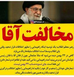 رهبرانقلاب اسلامی :