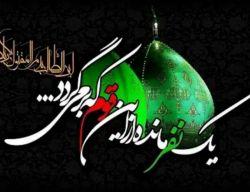 یا الله یا رحمن ویا رحیم یا مقلب القلوب ثبت قلبی علی دینک