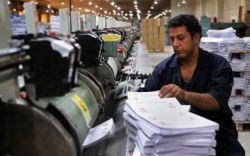 تعطیلی چاپخانههای مازندران یکی پس از دیگری تقلیل نیمی از کارگران در چاپخانهها ادامه خبر در: http://www.paperandwood.com/Fa/NewsItem/?nID=7096