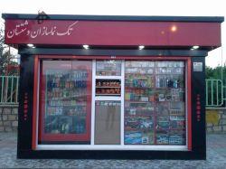 کانکس فروشگاهی به سفارش مشتری ما در شهر خورموج  #کانکس_فروشگاهی #شرکت_کانکس_سازی_در_بوشهر