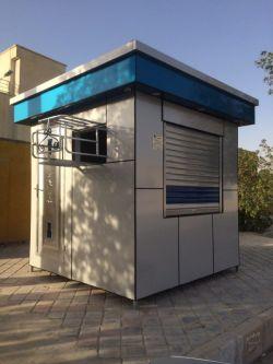 ساخت کانکس دانشجویی در شهر برازجان