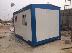 ساخت کانکس نگهبانی در شهر برازجان