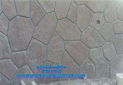 قیمتh هرمترh مربعh اجرایh سنگ hلاشه hبرایh دیوار 09193394461 اجراع و فروش سنگ لاشه :توسط نادری تنی و متری hggt