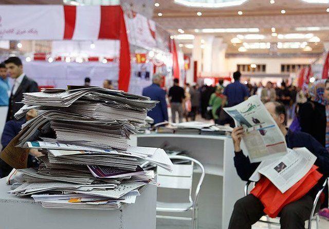 تهیه و توزیع کاغذ وظیفه ارشاد نیست خبرنگاران سال آینده بیمه میشوند ادامه خبر در: http://www.paperandwood.com/Fa/NewsItem/?nID=7112