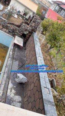 اجراع عالی سنگ-قهوه ای برشی^09124867802 نصب برای دیوار نما پله ستون محوطه و آبنما-آلاچیق vrrw