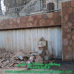 نما کاری ستون و قاب برای دروازه :سنگ لاشه ojورقه ای 09124867802 فروش kopسنگ لاشه و مالونی و تنی :در همهplok نقطع جات  https://t.me/sangelashemaloninaderi