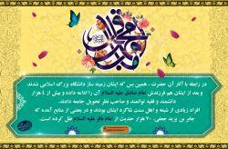 ترس حکومت عباسی از تشییع پیکر حضرت امام هادی علیه السلام