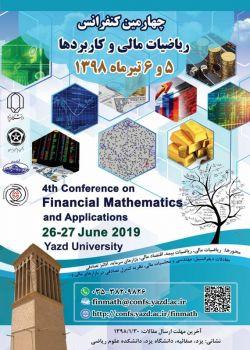 چهارمین کنفرانس ریاضیات مالی و کاربردها، تیر ۹۸
