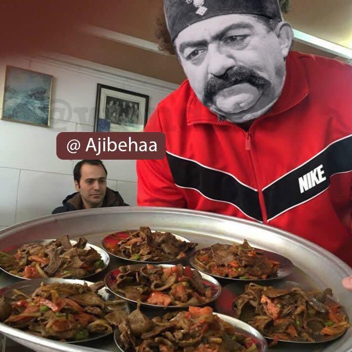"""قدیمها غذایی در بازار درست میشد و ناصرالدین شاه بسیار بوی آن را دوست داشت اما چون شان ملوکانه اجازه نمیداد هیچگاه آن را نمیخورد، به همین دلیل نام این غذا به """"حسرت الملوک"""" معروف شد!   اون غذا #جغوربغور بود"""