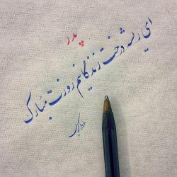 روز تمام #پدران آسمانی مبارک ...