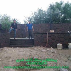 """قیمت لاشه سنگ و اجراع برشی""""توسط عارف حیدری-در اراک 09193394461  اجراع و فروش لاشه سنگ https://www.aparat.com/username/sangmaloni"""