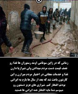 #شیراز #پایتخت فرهنگی ایران زمین