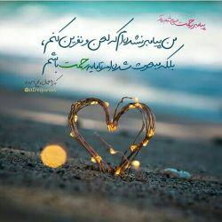 عید مبعث مبارک ❤