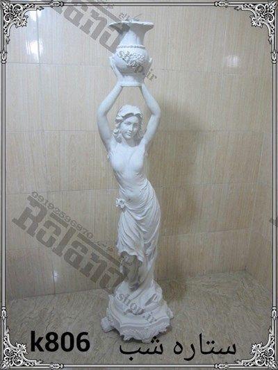 مجسمه ایستاده فایبرگلاس ستاره شب | مجسمه برای ورودی باغ و تالار | مجسمه برای روشنایی و آبنما استفاده در محوطه | مجسمه فایبرلاس | مجشمه رزین | مجسمه پلی استر