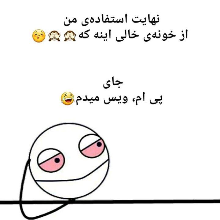 یه همچین پسر ناب و نایابی ام من..:)))