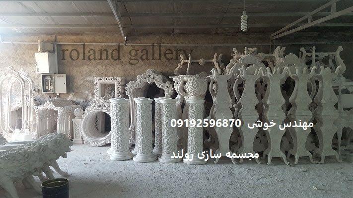 مجسمه سازی رولند ,  مجسمه سازان رولند   , مجسمه فایبرگلاس , گالری رولند  , سایت رولند همه این کلمات برای دسترسی به مجموعه مجسمه سازان رولند می باشد .