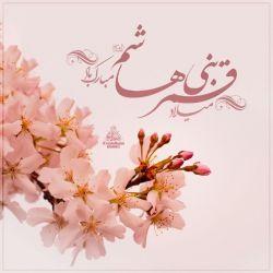 #پیغمبر شهر علم است و علی باب آن... از نسل علی، #حسین مسیر بهشت است و #عباس باب او...