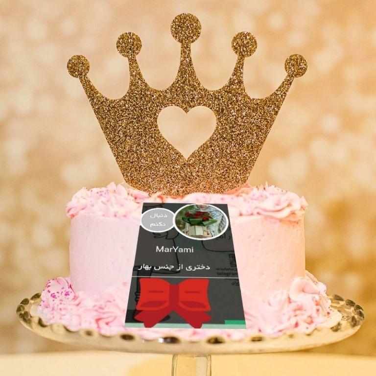 سللااااااااام تولد یک دوست لنزوری عزیز و قدیمیمه براش یه پست اختصاصی میزارم تا خوشحالش کنم :) تبریک تبریک تبریک ^_^ @perancess
