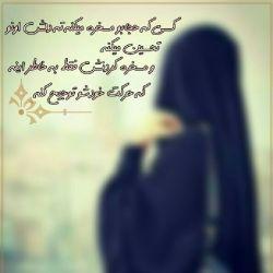 #حجاب #hijab