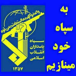 نا توانی دفاعی.... #حزب_الله #اصلاحات_فاسد