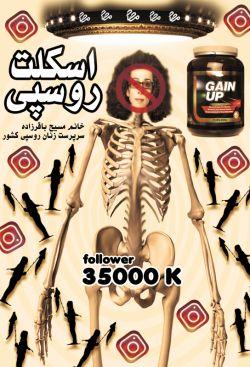 آلبوم دشمن مجموعه پوسترهای مرصاد حزب الله meersad.ir